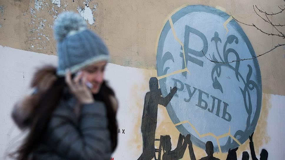 кредит в москве по паспорту в день обращения