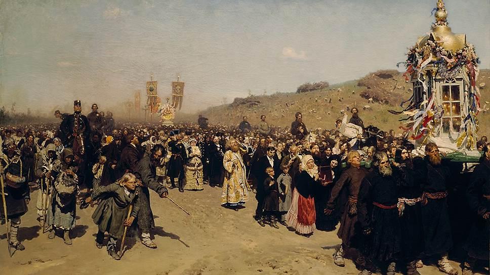«Крестный ход в Курской губернии». 1881–1883