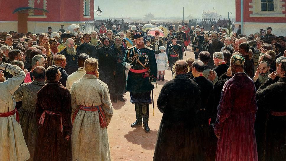 «Прием волостных старшин Александром III во дворе Петровского дворца в Москве». 1886