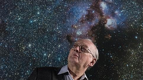 «На самом деле наша Галактика очень пыльная»  / Академик РАН Алексей Старобинский — о том, почему во Вселенной так много порядка, а на Земле так мало