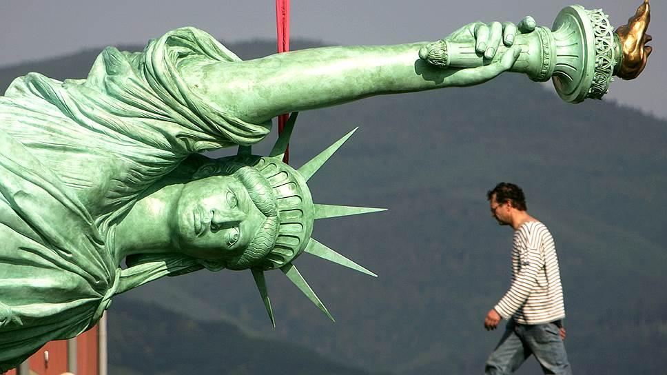 Дмитрий Косырев о том, была ли Америка великой