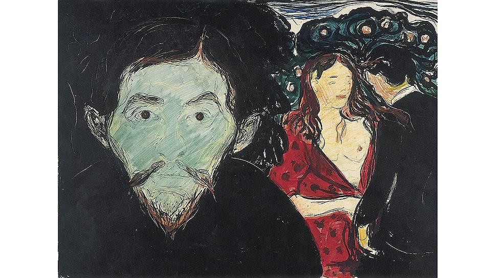 «Ревность I». 1896