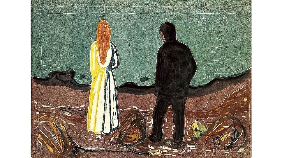 «Одинокие». 1899