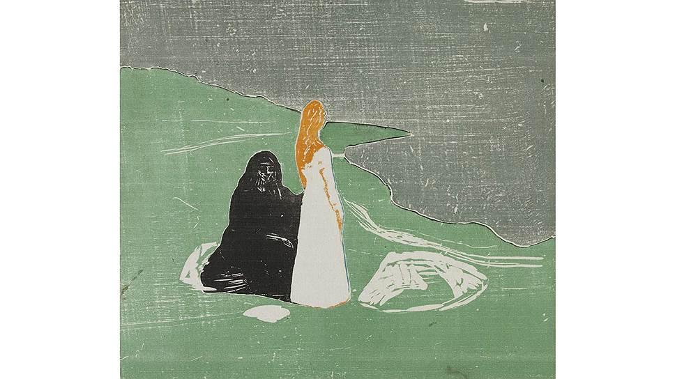 «Две женщины на берегу». 1898