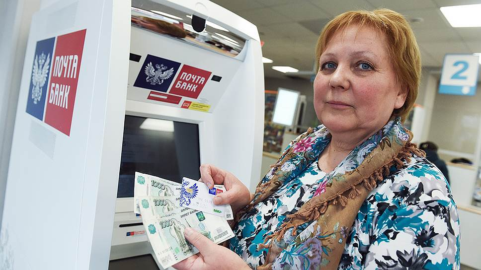 Какие банки дают кредит пенсионерам до 70 уфа