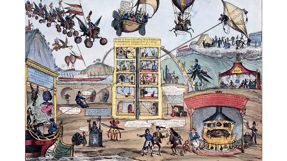 Таким виделось технократическое будущее почти 200 лет назад. Английская гравюра 1829 года