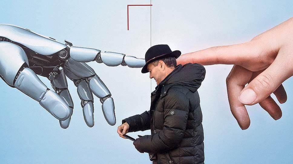 Никто не призывает радикально отказываться от новых технологий. Но живой человек на той стороне экрана тоже не помешает