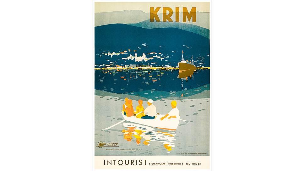 Неизвестный художник. «Крым». 1930-ые года