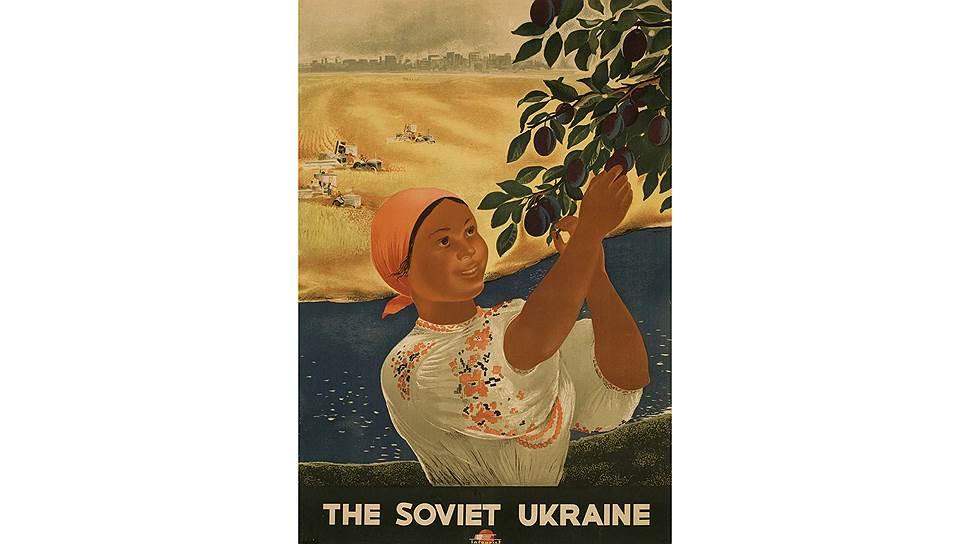 Неизвестный художник. «Советская Украина». 1930-ые года