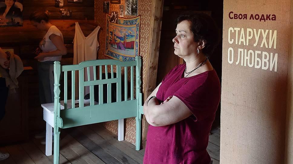 Елена Наумова собрала истории жизни бабушек деревни Учма