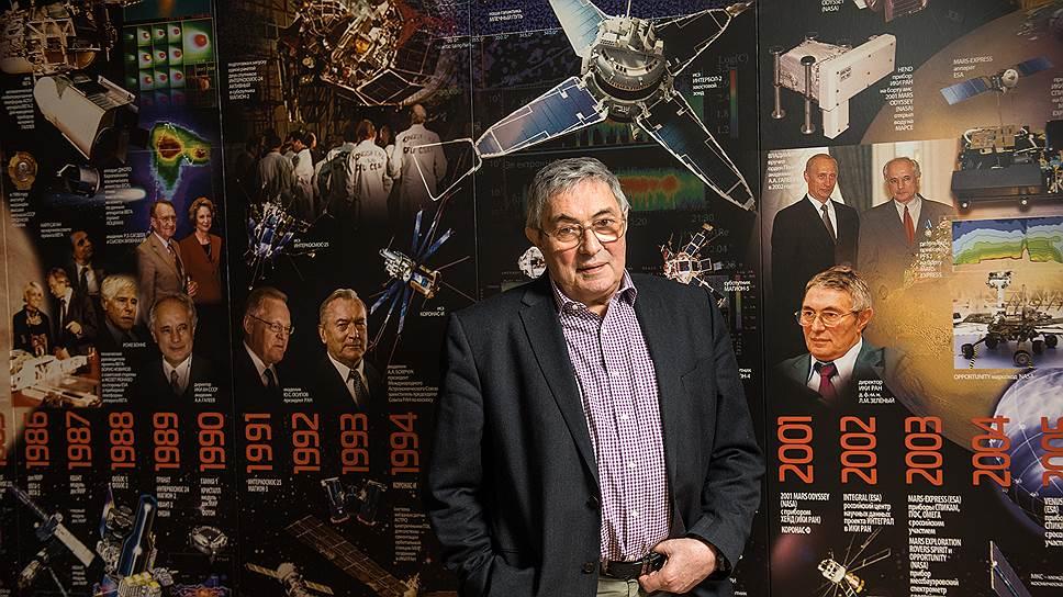 Академик Зеленый — один из самых авторитетных ученых мира в области физики космической плазмы, физики солнечно-земных связей, нелинейной динамики и исследования планет