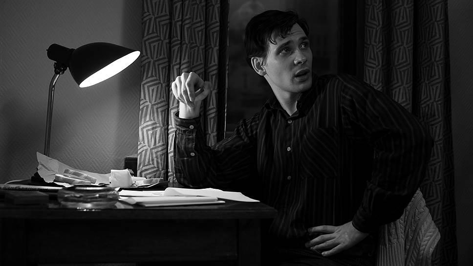 Герой фильма «Француз» Пьер Дюран (Антуан Риваль) приезжает в 1957 году в Москву на стажировку, постепенно знакомится с советской и антисоветской жизнью. Кадр из фильма. 2018 год