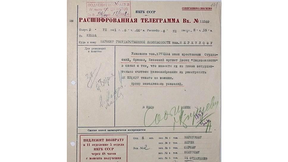 Главная забота органов в июле 1941-го — расстрел заключенных, которых сложно эвакуировать