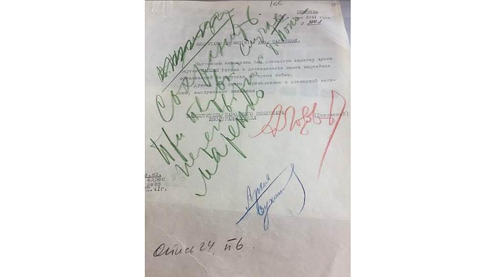 Резолюция Маленкова на письме Регины Каплан