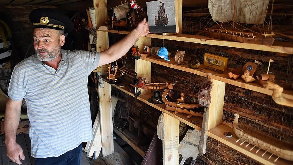 Уже больше 20 лет деревенский капитан занимается поиском нового русского сувенира. Считает, что матрешка всем надоела. А миниатюрные русские ладьи вполне могут их заменить