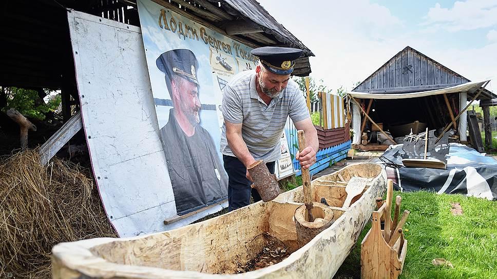 Сергей специализируется на лодках-долбленках. Он выдалбливает их из цельного бревна. Даже сам сделал для этого специальный топор. «Ты как дятел — долбишь целый день»,— говорят соседи
