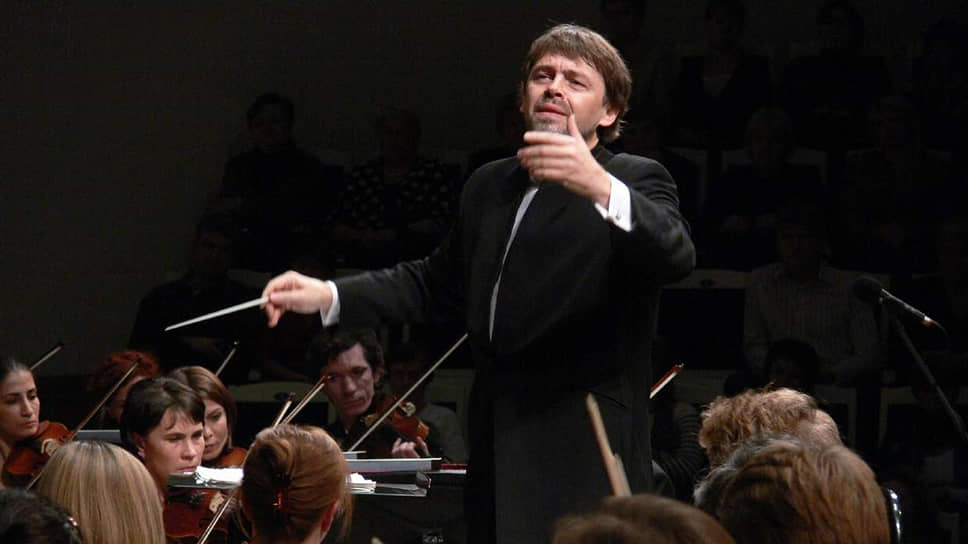 Российский национальный оркестр, дирижер Андрей Борейко