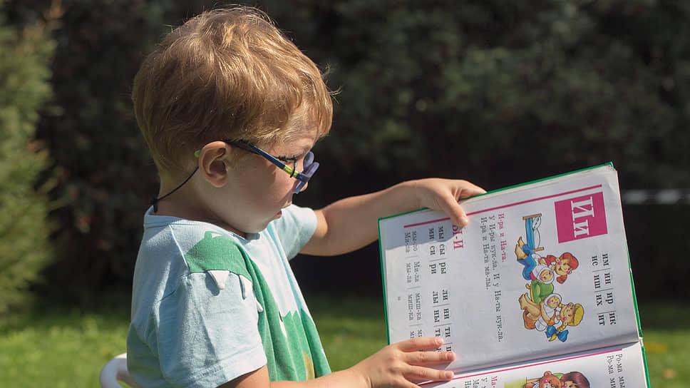 Лето давно перестало быть временем отдыха. Наоборот, многие родители пытаются использовать его для интеллектуального рывка своих детей