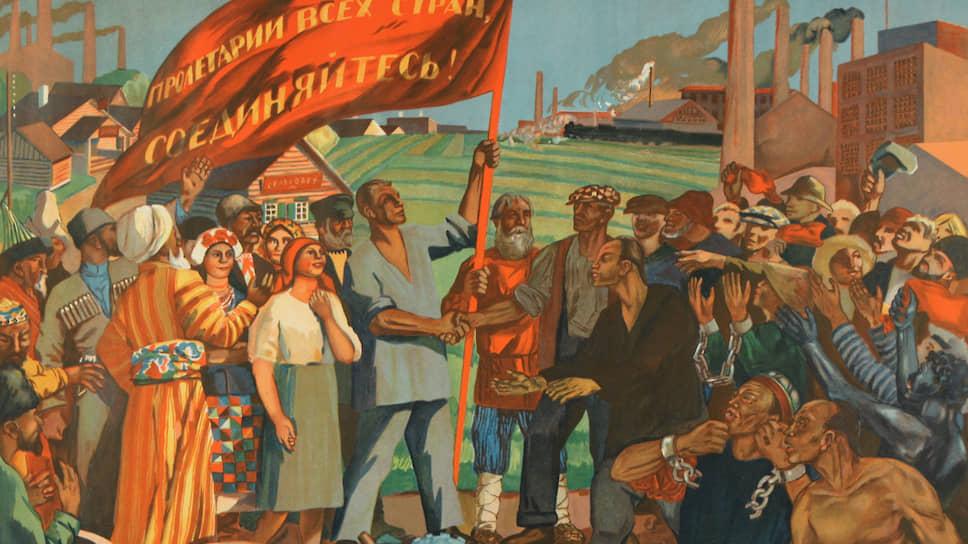 Откуда на Западе новая мода на Советский Союз