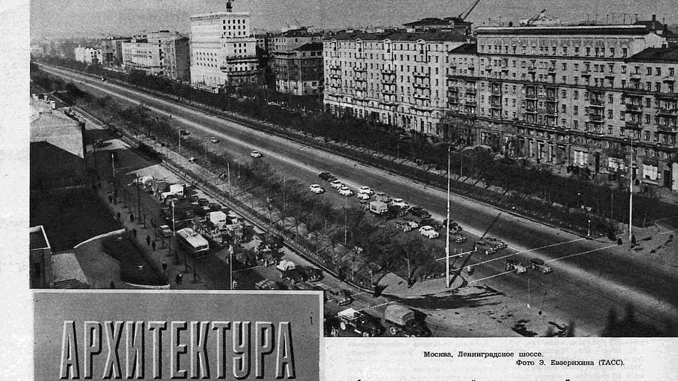 В 1954 году в «Огоньке» вышла программная статья об идеальном советском доме