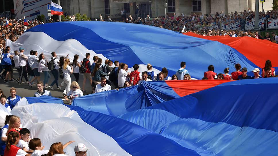 Флешмоб «Флаг-рекордсмен», посвященный Дню Российского флага