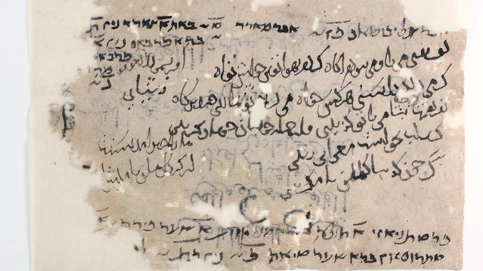 Начало панегирической поэмы из собрания «Афганской генизы»