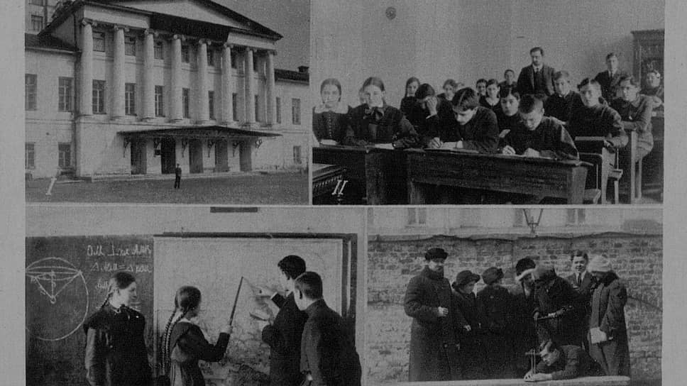 В 1914 году «Огонек» рассказывал о московской школе, где мальчики и девочки учились вместе, а оценок и экзаменов не было