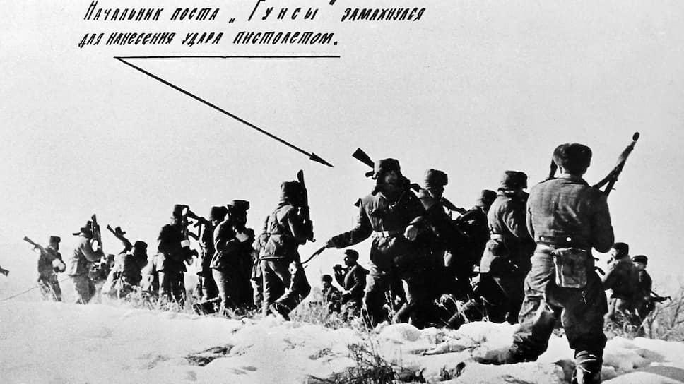 К концу 1960-х провокации на границе стали обычным делом, на смену рукопашным пришли боестолкновения