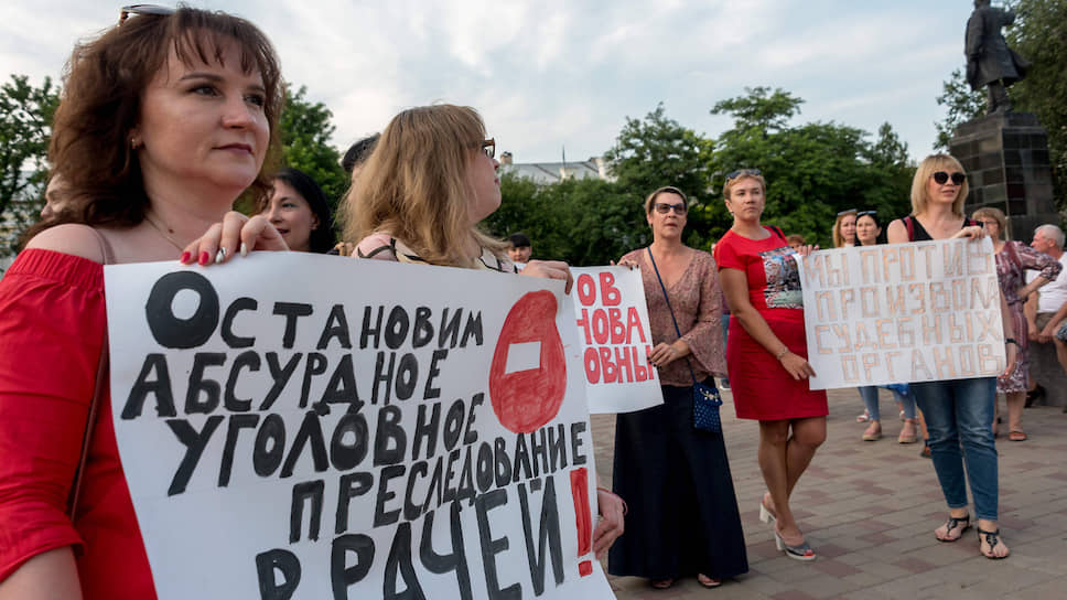 Врачи выходят на митинги, протестуя против постоянного вмешательства Следственного комитета в их профессию