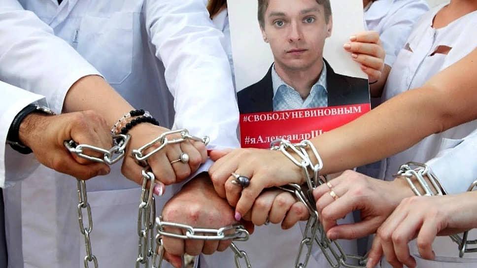 В знак солидарности с осужденным коллегой врачи сами заковали себе руки, не дожидаясь следователей
