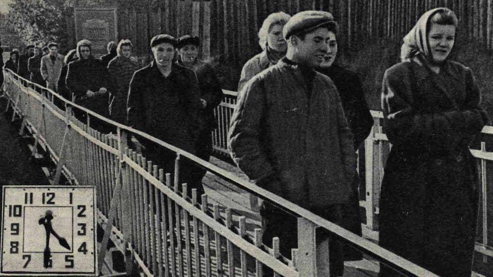 Рабочие завода «Калибр» одними из первых в СССР стали заканчивать день у станка в 15:30
