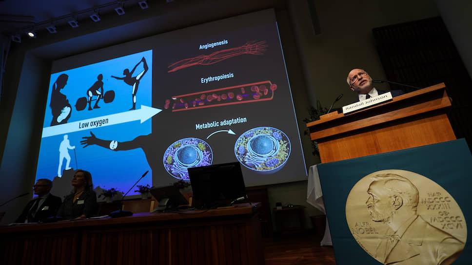 Церемония объявления лауреатов Нобелевской премии по физиологии или медицине