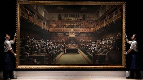 «Devolved Parliament», картина // Вызывающая