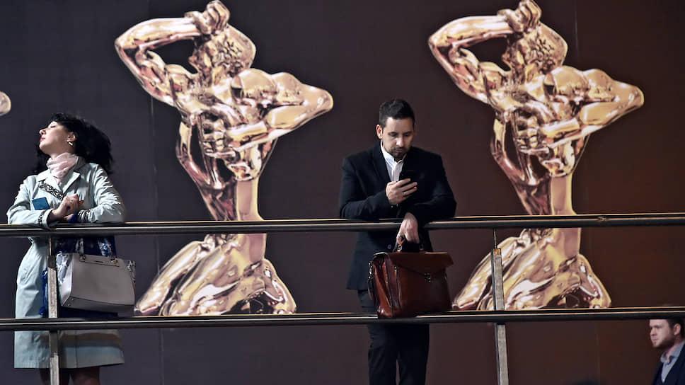 Премия «ТЭФИ-2019» обратилась к истокам