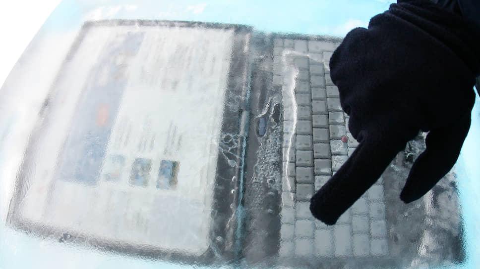 Похитители персональных данных не оставляют следов и отпечатков пальцев