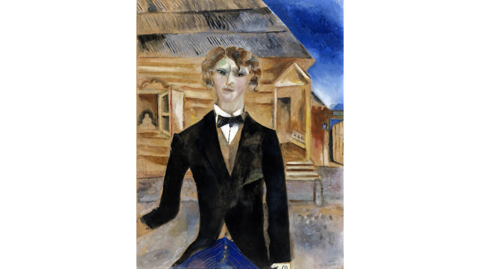 «Автопортрет перед домом». 1914 год