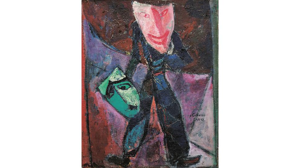 Выставка «Моисей Фейгин. И смеюсь, и плачу» названа по имени одной из его картин, написанной в 1994 году