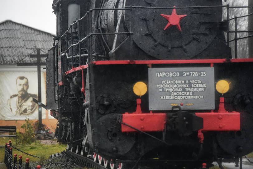 Паровоз Эм728–23 установлен в честь железнодорожников-революционеров, а портрет Николая II — в честь царской прогулки по здешнему перрону 1 марта 1917 года, накануне отречения