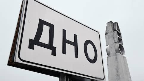Город из трех букв  / За что любят Дно его жители