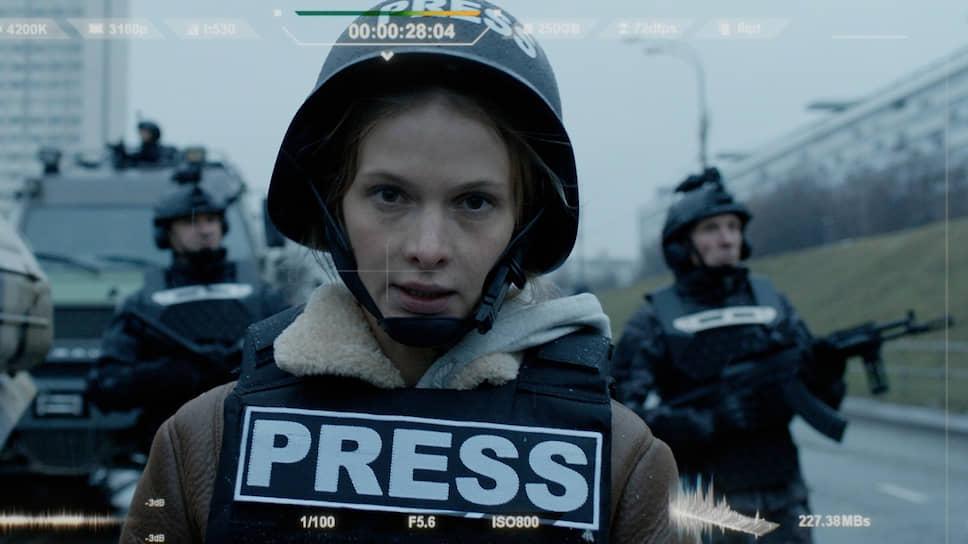 Журналист в патриотическом кино всегда помощник власти (в роли репортера актриса Светлана Иванова)