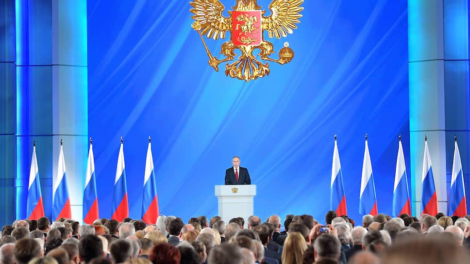 Президент России Владимир Путин во время ежегодного Послания Федеральному Собранию в Центральном выставочном зале «Манеж»