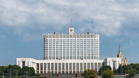Высшее министерское  / Где и на кого учились члены нового правительства России
