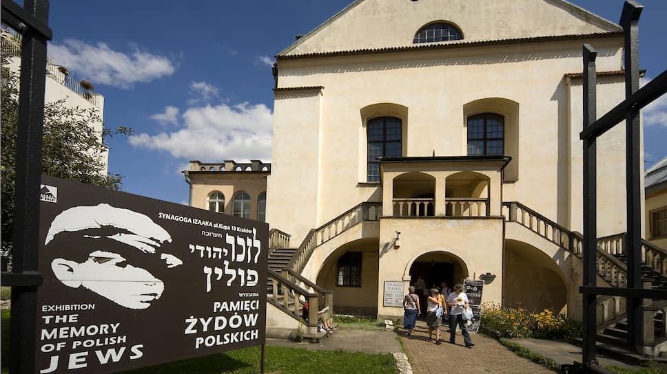 Синагога Исаака — одна из самых древних в еврейском квартале Казимеж в Кракове