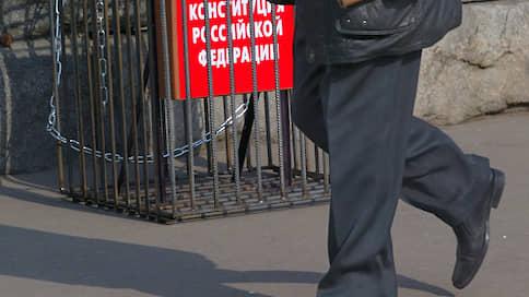 Менять или исполнять? // Взгляд адвоката на обсуждение поправок к Конституции