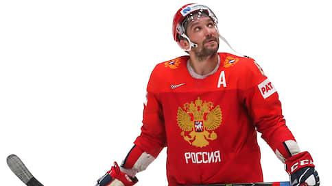 Александр Овечкин, хоккеист // Особенный