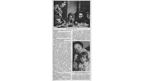 Дата // 90 лет назад «Огонек» рассказал о первой «бытовой коммуне» в СССР