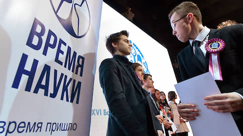Поиск — наше будущее // Что показал XVI Балтийский научно-инженерный конкурс