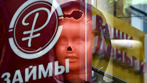 Кредит недоверия  / Как в России ведется борьба с просроченными кредитами
