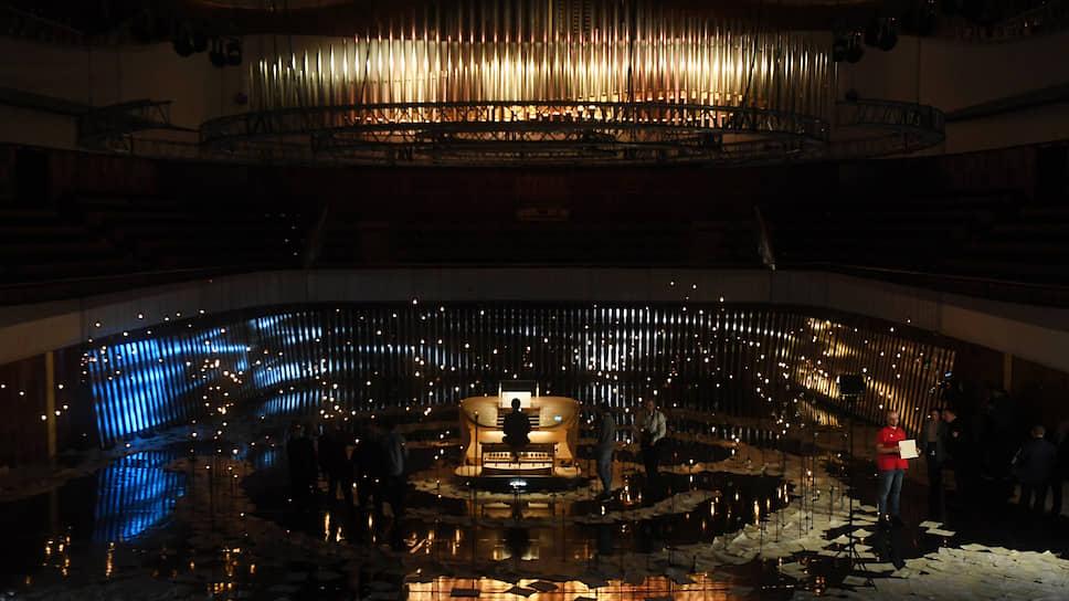 «Органный марафон» в Московском концертном зале «Зарядье» длился 24 часа