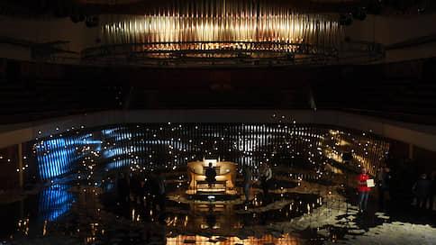 Три этажа музыки  / В Зарядье зазвучал самый большой орган Москвы
